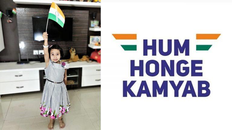 Hum Honge Kamyab Ek Din- Republic Day Special – LearnWithPari