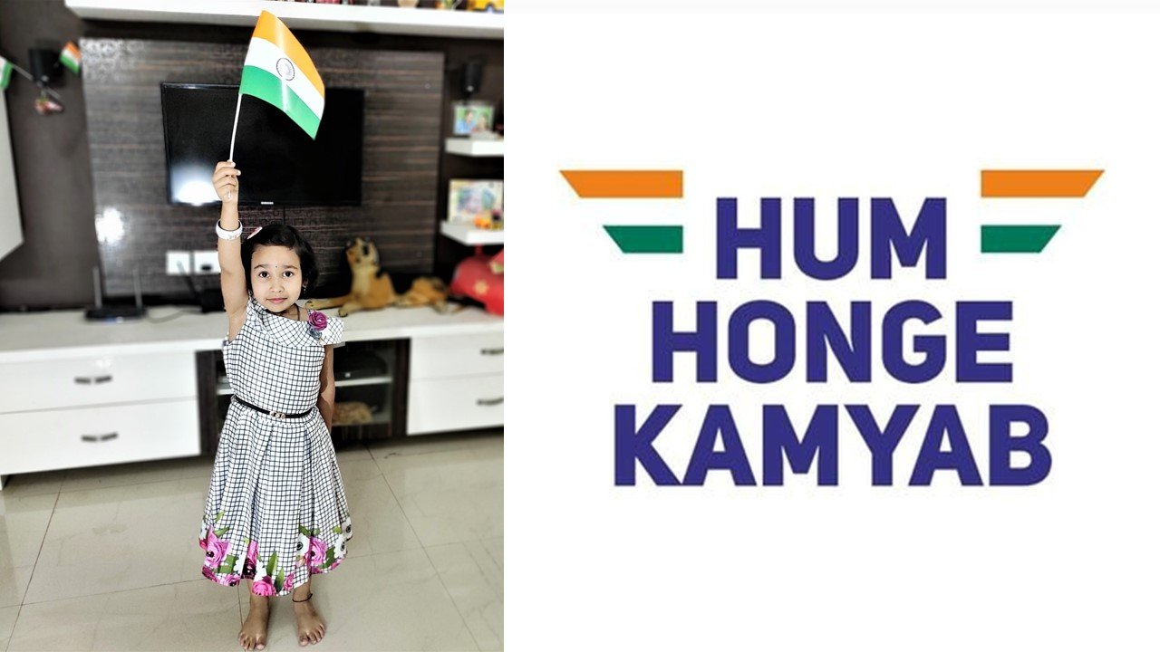 Read more about the article Hum Honge Kamyab Ek Din- Republic Day Special – LearnWithPari