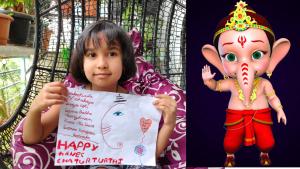Happy Ganesh Chaturthi Status Message From Pari