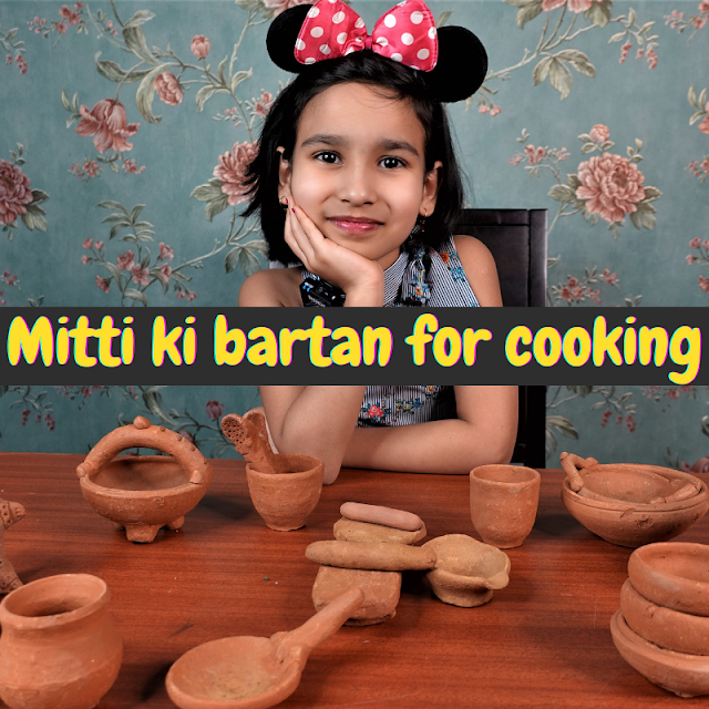 Mitti ki bartan for cooking / मिट्टी के Soil Utensils / Cooking game