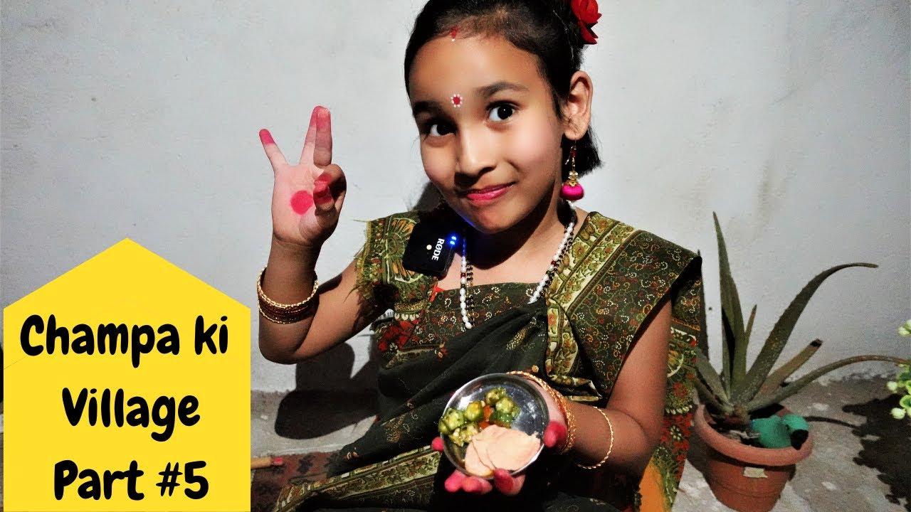 Cooking Game in Hindi Part-28/ Champa ki Village Part-5